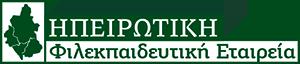 Ηπειρωτική Φιλεκπαιδευτική Εταιρεία